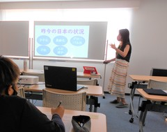 【岡山】進学コース体験会