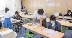 【岡山】英国数基礎 授業の時間