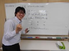 【岡山】岡山先生列伝~田川晋編~