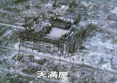 【岡山】昭和20年6月29日 岡山空襲 その2
