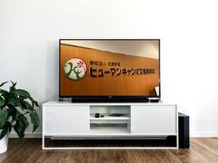 【岡山】TVデビュー!?