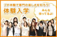 【大宮第二学習センター】お盆休みのお知らせ