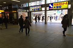 JR・東部線大宮駅からヒューマンキャンパス高校(通信制)への道案内♪