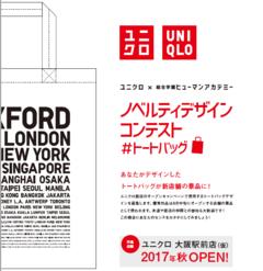 【大宮第二】ノベルティーデザインコンテスト!開催!!