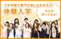 【大宮】HappyBirthday & 大宮夏祭り♡