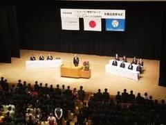 【大宮第二】卒業式