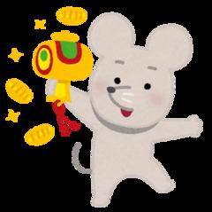 【大宮第二】年末年始★休校日のお知らせ★