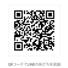 【大宮第二】♪公式LINEのお知らせ♪