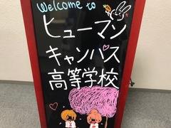 【大宮】☆新1年生の皆さま☆ご入学おめでとうございます!