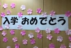 【大宮】☆新入生・レクリエーションを実施しました☆