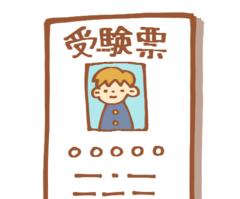 【大宮】☆<中3生>☆願書の受付がスタート!!