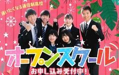 【大宮】☆中学3年生☆個別・入試説明会を受付中!!