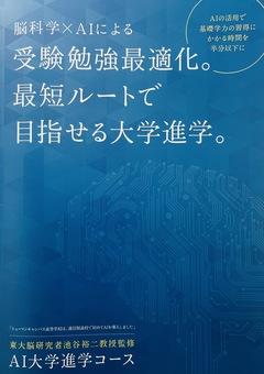 【大宮】☆チャレンジの年にしよう!☆