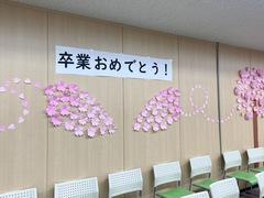 【大宮】卒業式が無事終わりました