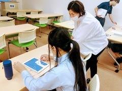 【大宮】atama+ で学力プラス!