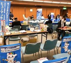 【大宮】通信制高校 合同相談会に参加しました!