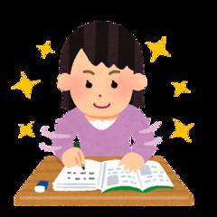 【大宮】埼玉県の推薦入試穴場 経営学科