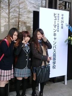4月★いよいよ!入学式(*^_^*)
