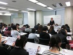 4月★入学オリエンテーション