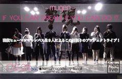 【大阪】オリジナルライブ『 -mugen- 』開演★