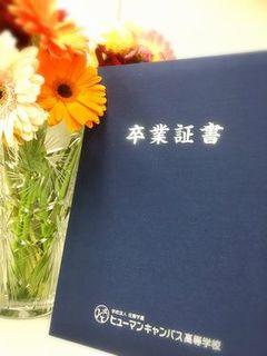 【大阪】≪Movie≫◆卒業式◆