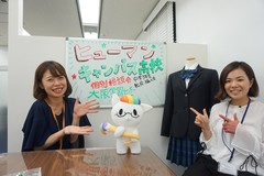 【大阪】中学校3年生向け 入試説明会開催★