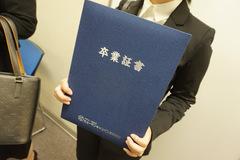 【大阪】新たな一歩!9月生卒業式☺