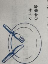 【大阪】テーブルマナー実習♪