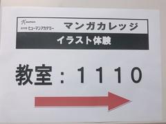 【大阪】動物図鑑がたくさん!擬人化イラスト体験★