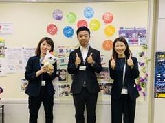 【ご紹介】入学事務局職員のご紹介☆