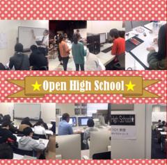 【大阪】オープンハイスクールを開催しました!