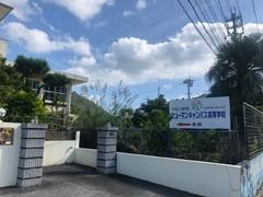 【大阪】沖縄スクーリングに行ってきました♬