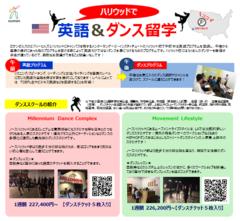 【大阪】英語&海外留学に挑戦してみませんか??