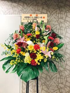 【大阪】✿卒業式を挙行しました✿