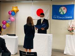 【大阪】9月卒業式がありました!