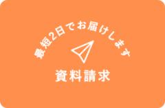 【大阪】今年のお盆は進路を考えよう♪