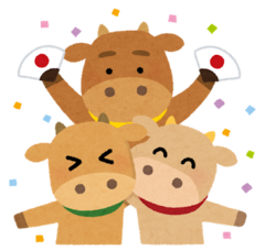 【大阪】新年あけましておめでとうございます