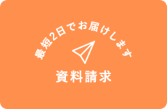 【大阪】入学式が挙行されました☆☆