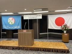 【大阪】卒業式がありました^^