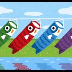 【大阪】5月の個別学校見学会について