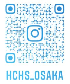 【大阪】☆体験授業のご案内★