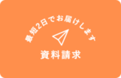 【大阪】ヘアアレンジ体験授業を実施しました