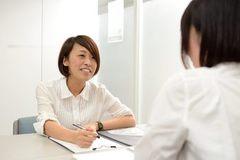 心理学をもとにした診断ができる個別相談会を開催中!
