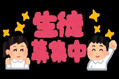 2016年度も毎週水曜日【個別相談会】を実施いたします!!
