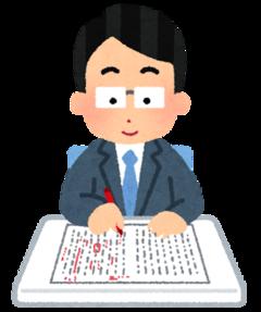 【なんば】小論文対策講座 ~受験対策講座~