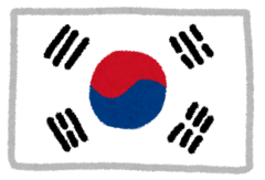 【なんば】韓国語サークル部員募集