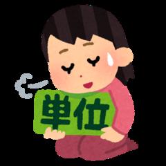 【なんば】補習期間のお知らせ!!