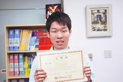 【なんば】数学検定準2級合格おめでとう!