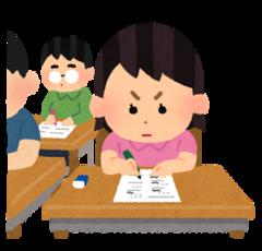 【なんば】試験対策授業・試験時間割配布