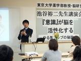 【なんば】池谷教授による講演会を実施しました☆